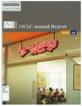 2002-2003 OCLC Annual Report